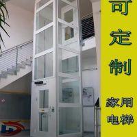 济南浩龙升降机械制造有限公司 专业生产 维修 家用电梯 别墅电梯 阁楼电梯
