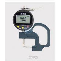 顺丰金双圆头 电子数显管厚规 0-12.7mm0.001mm 千分测量 管壁厚度规