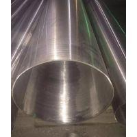 304不锈钢工业流体管