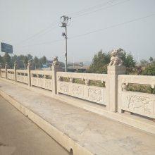 公路石材栏杆 河道石雕防护栏