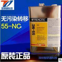 汉高乐泰55-NC脱模剂.半永久性.非转移型离型剂.快速挥发低气味快速干燥、无杂质转移、高的热稳定性