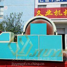浙江久业JY-1600型全自动无残留洗衣片生产线