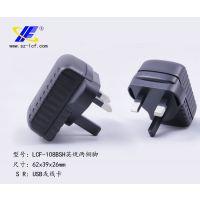 5w卧式塑料适配器外壳 充电器外壳厂家批发