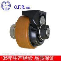 agv驱动轮认准CFR意大利 电动 叉车行走系配件 意大利CFR 卧式驱动轮