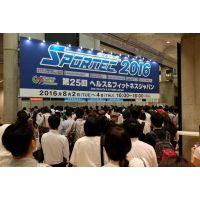 2017日本高尔夫用品展览会(GFS)