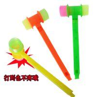 供应供应23cm发声锤子 响锤 BB锤 助威道具 塑料小锤子 婴幼儿