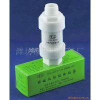 供应小型塑料生活用活性水,活化水强磁化除垢水处理器
