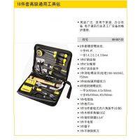 史丹利18件套装电讯工具维修工具