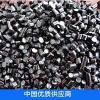 天然黑色TPU颗粒 聚氨酯再生料 热注塑性tpu