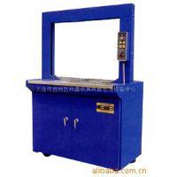 供应自动捆扎机械、自动封箱机械、自动打码封口机械