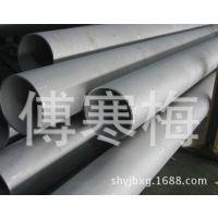 现货批发锅炉310S不锈钢厚壁管优质无缝管加工耐高温不锈钢310
