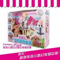 乐吉儿正品梦幻宠物狗洋布芭比娃娃套装礼盒正品2014女孩玩具