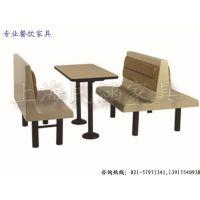 餐饮家具定制,酒店家具,酒巴桌椅,金属餐椅
