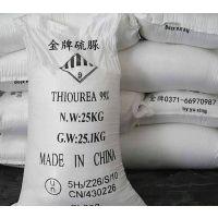 出厂价工业级硫脲 硫代尿素的用途 性状 硫脲图片 CAS号62-56-6