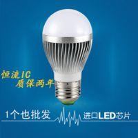 led球泡灯led灯泡 led节能灯泡 3W 5W 7W 9W12Wled铝材球泡灯具