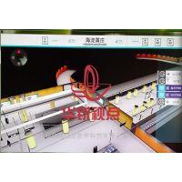 上海虚拟社区、人机交互系统,华锐视点