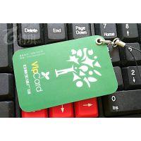 特琪专业制卡厂家热销PVC卡|磁条会员卡VIP卡贵宾卡免费设计