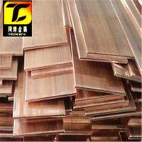 耐高温C10500紫铜线C10500纯铜板