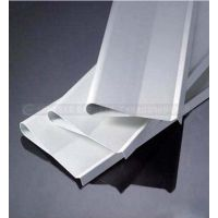 白色滴水铝挂片、热转印木纹铝挂片、广东大吕滴水铝挂片厂家