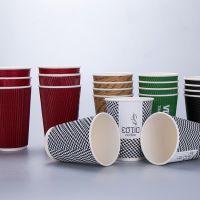 瓦楞纸杯 咖啡外带打包纸杯