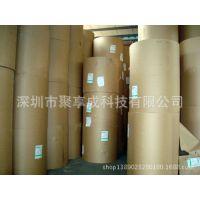 每平方米平均厚度0.3MM重375克的PP聚丙燃合成纸原材料