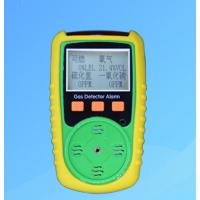 供应河南湖北北京便携式三合一气体检测仪多少钱/什么价位/供应商