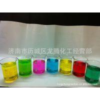 批发零售蜡烛着色剂,彩色蜡烛染料,染蜡烛专用颜色颜料.
