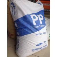 PP韩国三星HR100均聚注塑级百折胶塑胶原材料