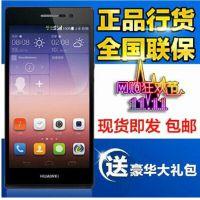 华为P7手机四核5寸屏幕超薄双卡双待4G安卓4.4智能手机 移动l联通