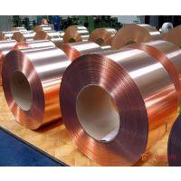 现货供应QSn4-0.3锡青铜圆棒板材