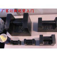 标准锁型铸铁砝码厂家直销全国送货