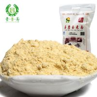 珈绿 新鲜石磨玉米面 全玉米粉2.5kg 杂粮面粉 山西特产