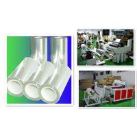 PET离型膜,深圳PET离型膜厂家,PET离型膜生产商找韩中400-997-0769