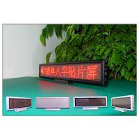 特价LED显示屏A16128R贴片p3台式屏mini屏/桌牌/会议桌签/八字屏