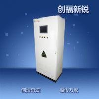 创福新锐供应PLC变频柜 配电柜配电箱 变频控制柜 低压开关柜