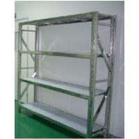 广东广州方联供应不锈钢仓储货架 仓储设备