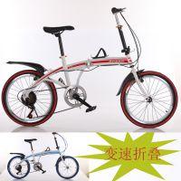 ***潮20型U8高档变速休闲运动折叠自行车男 女士同款山地车456自行车商城