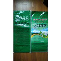 绿蚂蚁生物菌剂