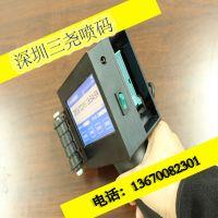 深圳龙岗手持式打码机 便携式打码机 三尧SY-530Y 喷码机