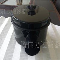 螺杆空压机空气滤清器 空气过滤器