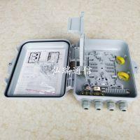 抱杆式光纤分线箱1分8分光箱厂家直销平台