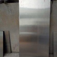 供应国产DC53韧性高铬钢 DC53冷作模具钢熟料硬度58-62