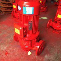 消火栓泵xbd100GDL86-14X9上海多级-消防泵