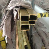 装饰用黄铜方管 低铅H62黄铜方通40*40mm 无氧化黄铜管