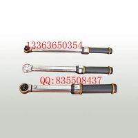 河北 大扭矩 100-600NM 3/4 扭力扳手 机械预置式扭力扳手