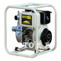 3寸优质柴油水泵自吸泵
