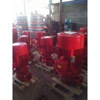 22KW单级消防泵XBD2/6.94-65L-125电动价格实惠