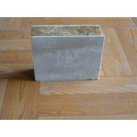 河北廊坊专业生产高强度抗压性、防止噪音的岩棉复合板