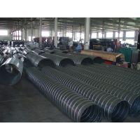 东莞螺旋风管供货商,螺旋风管工程专业安装