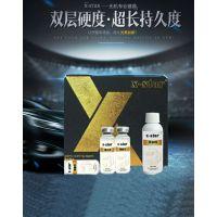 沃尔沃XC90漆面X-STAR镀晶效果展示,了解真正的镀晶